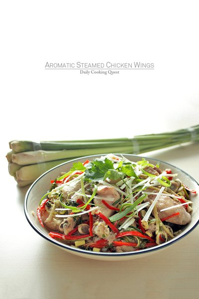 Aromatic Steamed Chicken Wings