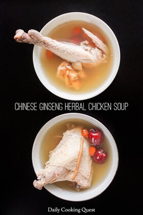Chinese Ginseng Herbal Chicken Soup