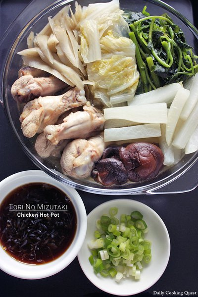 Tori No Mizutaki - Chicken Hot Pot
