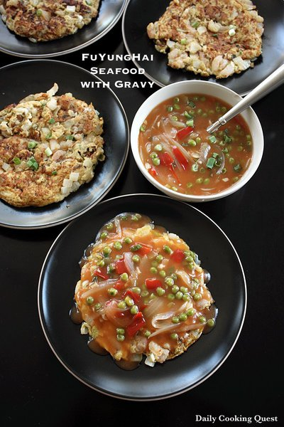Fu Yung Hai Seafood with Gravy