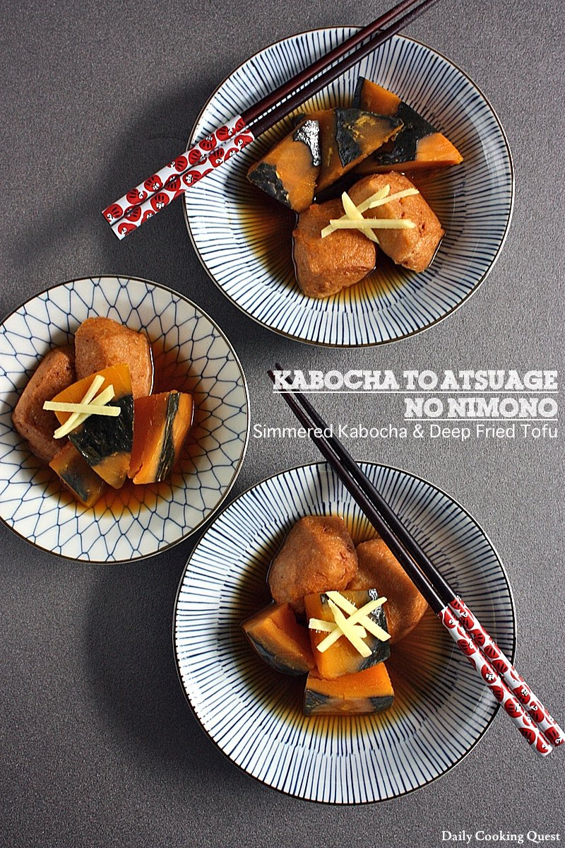 Kabocha to Atsuage no Nimono - Simmered Kabocha and Deep Fried Tofu