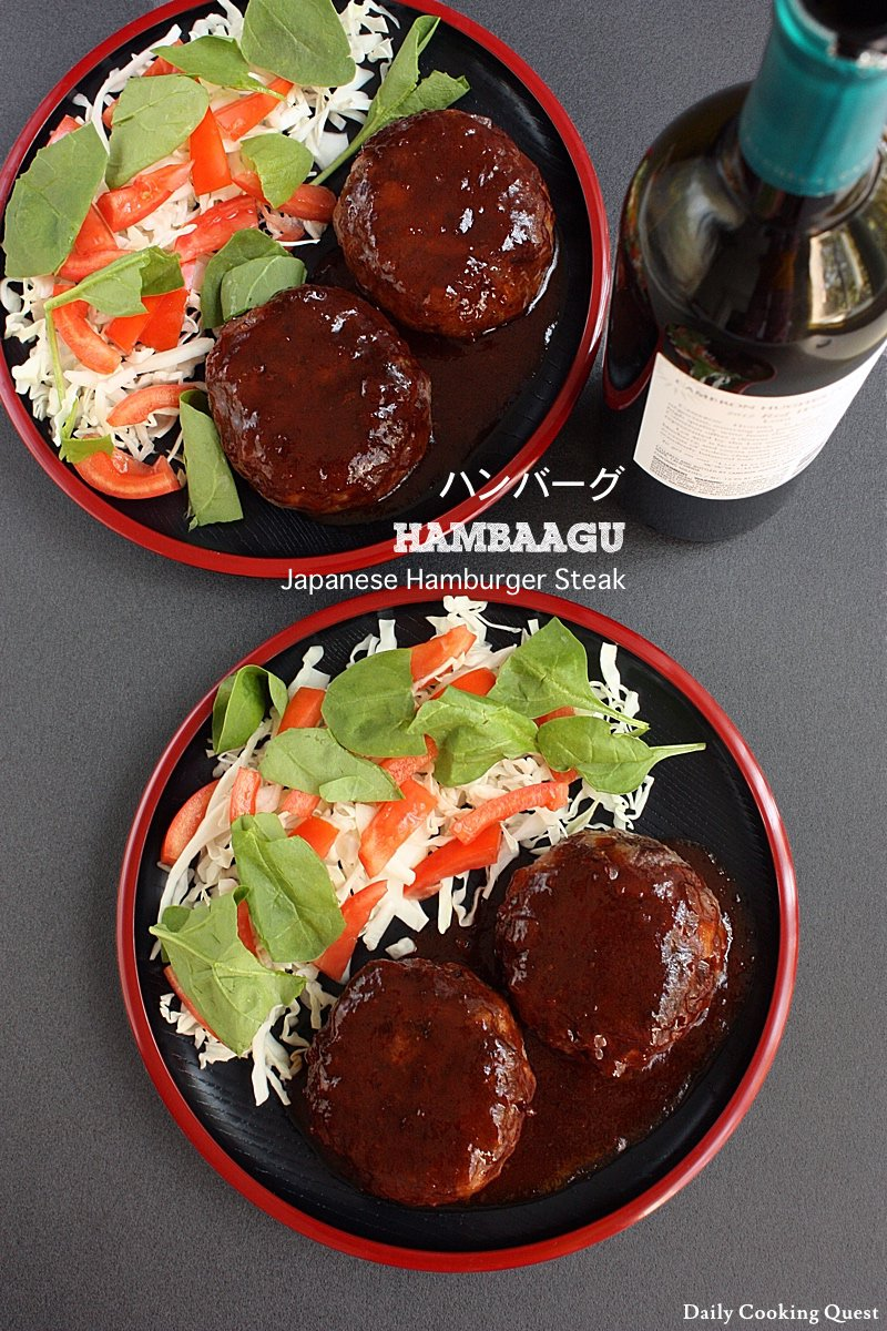 Hambaagu - Japanese Hamburger Steak