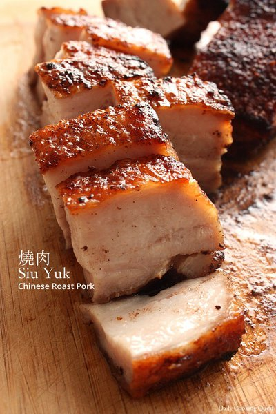 Siu Yuk (燒肉) - Chinese Roast Pork