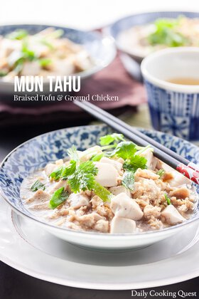 Mun Tahu - Braised Tofu and Ground Chicken