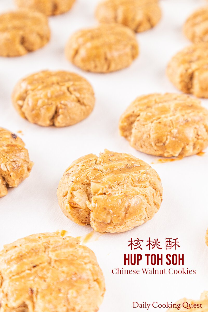Freshy baked hup toh soh (Chinese walnut cookies).