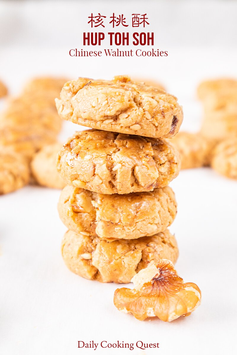 Hup toh soh (Chinese walnut cookies), a must have to celebrate Chinese New Year (CNY).