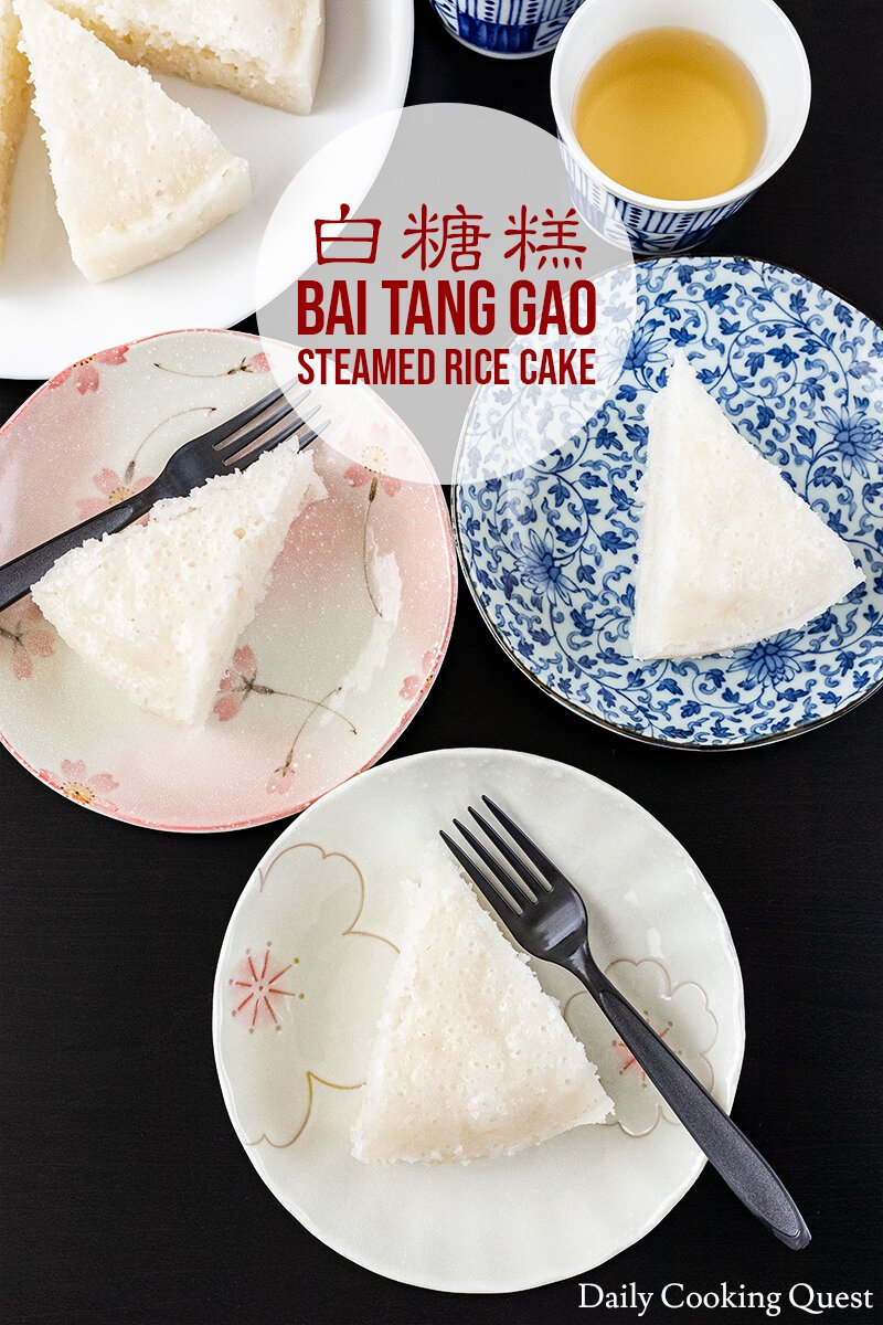 Bai tang gao (Chinese steamed rice cake).