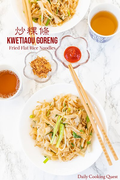 Kwetiau Goreng - Stir Fried Flat Rice Noodles