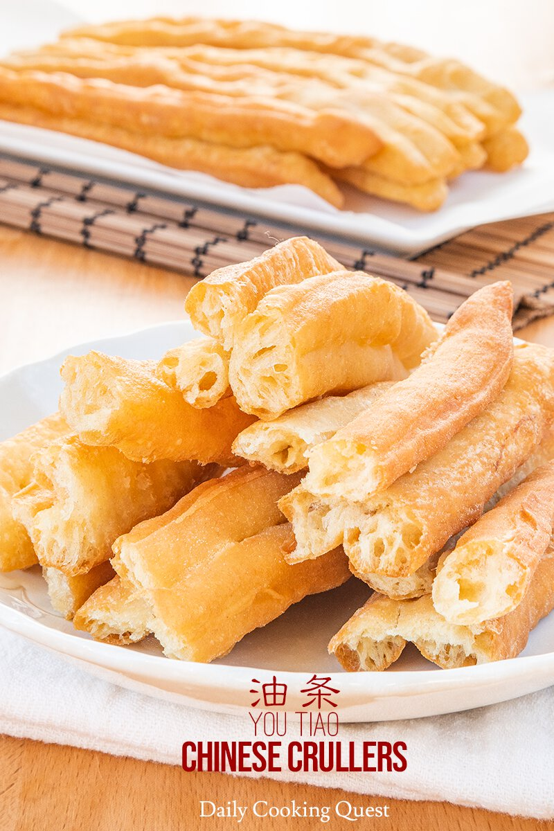 Cakwe Chinese Crullers Recipe Daily Cooking Quest