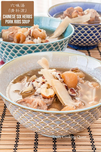 Chinese Six Herbs Pork Rib Soup