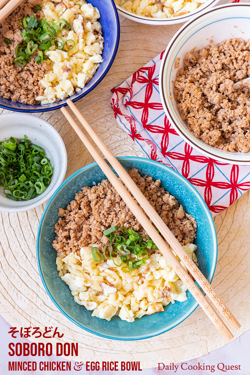 Soboro Don - Japanese minced chicken and egg rice bowl.